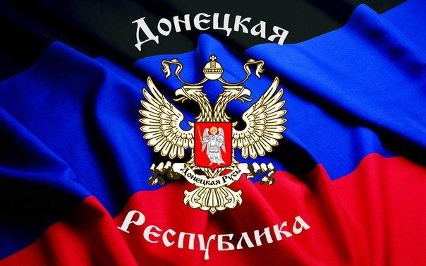 doneckaya-respublika_flag.jpg