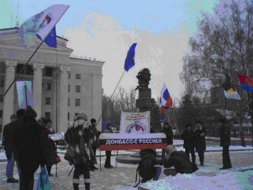 donbass_rossija.jpg