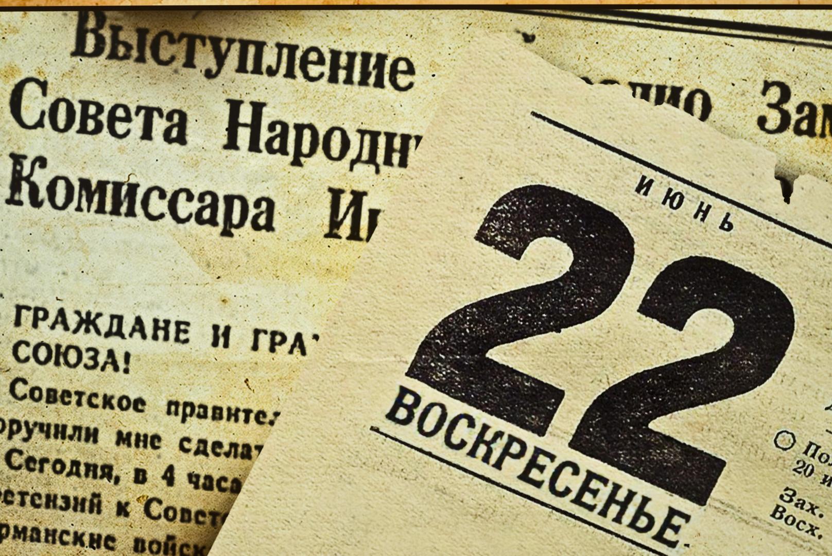 22_06_1941.jpg
