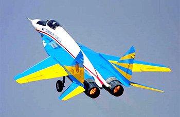 avia-strike.jpg