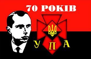 banderivskij_flag.jpg