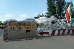 blok_post_lugansk.jpg