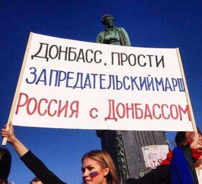 А.М.Петров. Марш плохо информированных и легковерных?