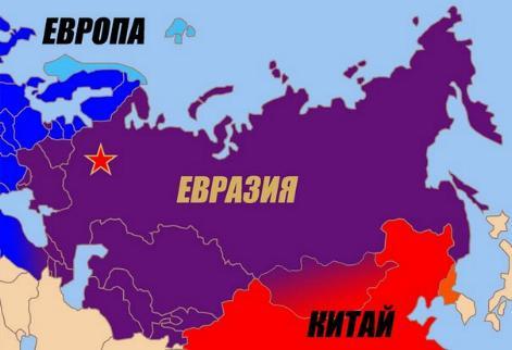 evrazija_1.jpg