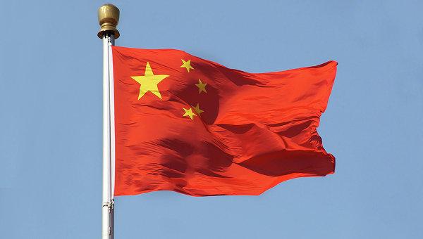 flag_china.jpg