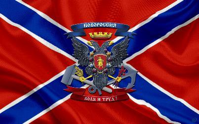 flag_novorossijja.jpg
