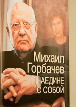 http://www.za-nauku.ru/images/stories/pictures/gorbachev_memuary.jpg