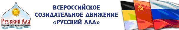 grif_rulad.jpg