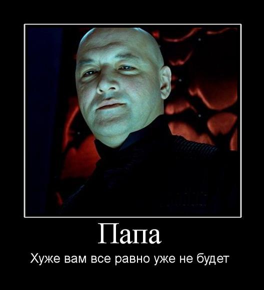 kandidat_huzhe_vam_uzhe_ne_budet.jpg