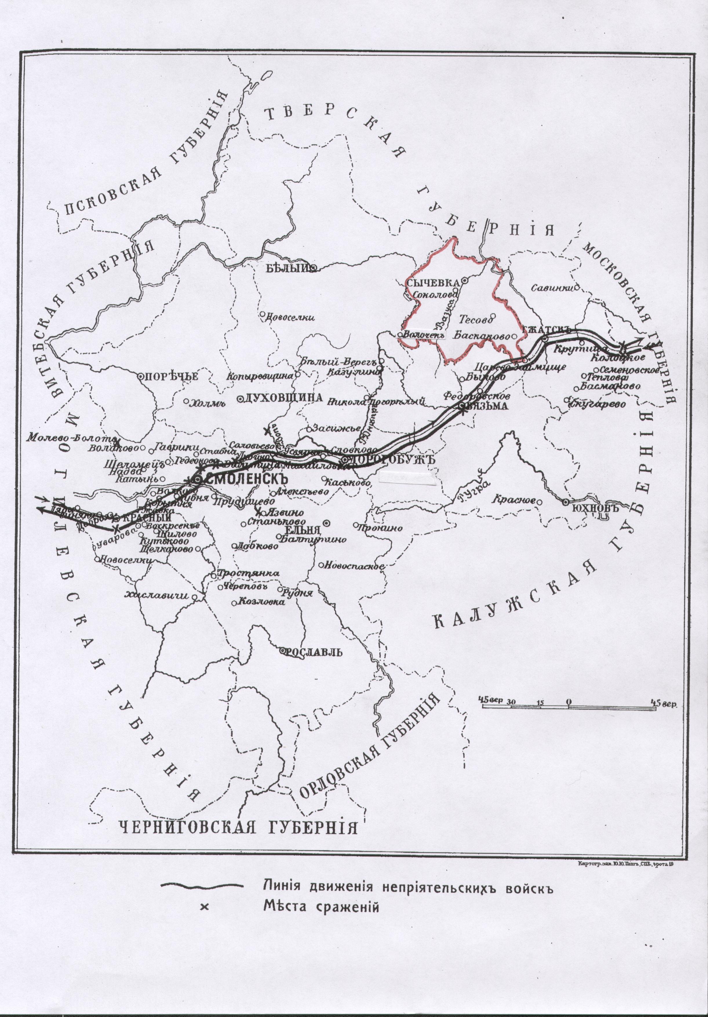 karta_smolensk_1812.jpg