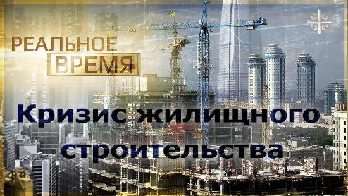krizic_zhsk.jpg