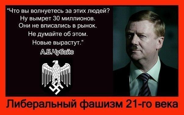 lib_fashism_main.jpg