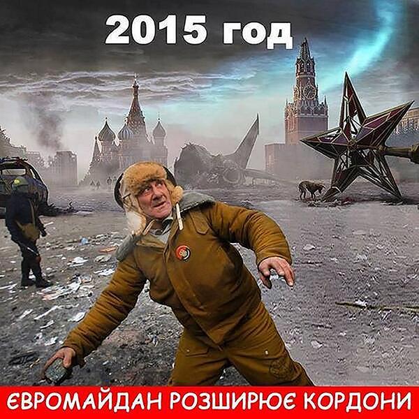 maidan_rossija.jpg