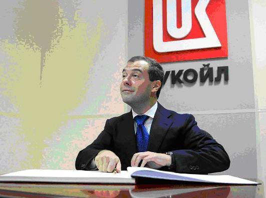 medvedev_lookoil.jpg