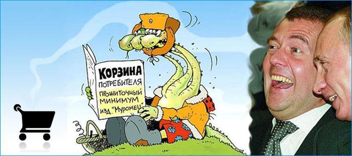 minim_prozh_korzina.jpg