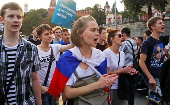 molodezh_posle_pensionnogugrabezha.jpg