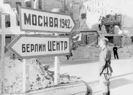 mosjva_berlin_1945.png