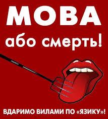 mova_abo_snert.jpg