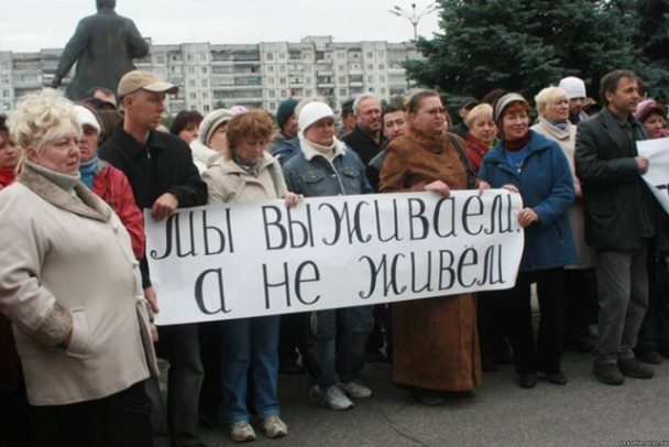 my_vyzhivaem.jpg