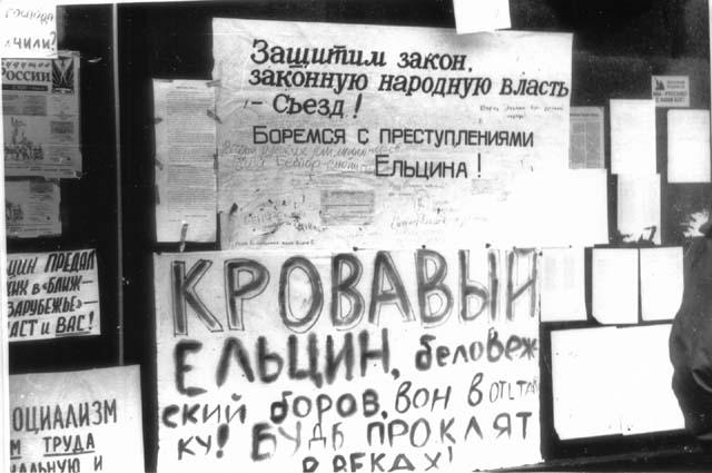 oct19993_el.jpg