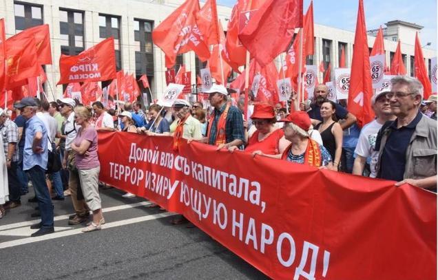 protiv_pensionnoj_reformy.jpg