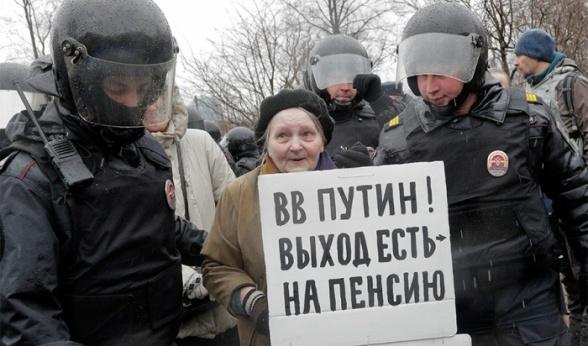 putin_vyhod_estj_na_pensiju.jpg