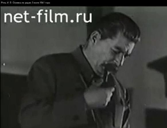 rech_stalina_3_07_1941.jpg