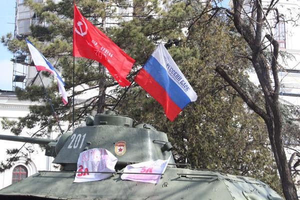 rus_blok_tank.jpg