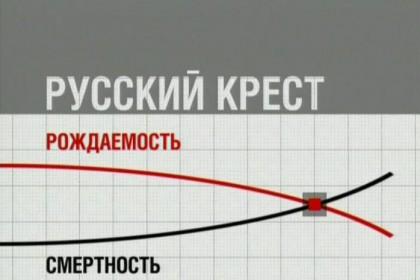 rus_krest.jpg