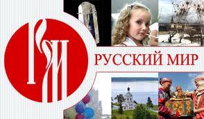 rus_mir_3.jpg