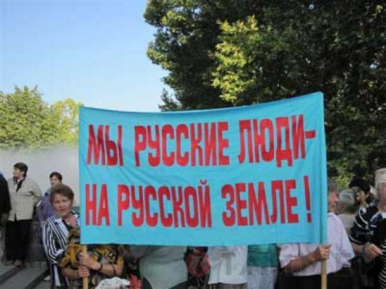 russjie_na_russkoj_zemlje.jpg