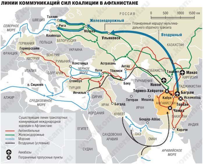 Афганистан - Ульяновск, далее - спецпоездами