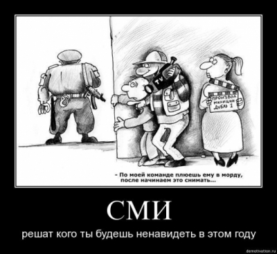 http://www.za-nauku.ru/images/stories/pictures/smi_reshat.jpg