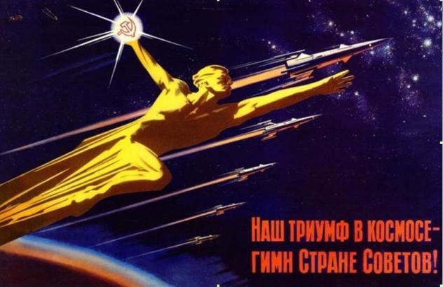 triumf_sssr_v_kosmose.jpg