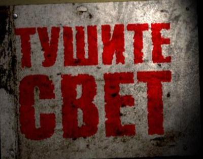 tushite_svey.jpg