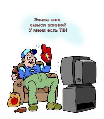 tv_kak_smysl.jpg