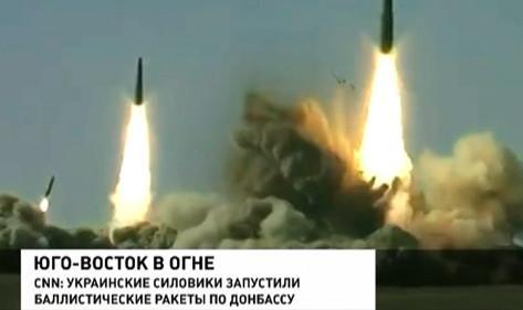 Остановить разбой на границах России!