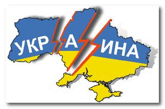 ukraina_raspad_2.jpg