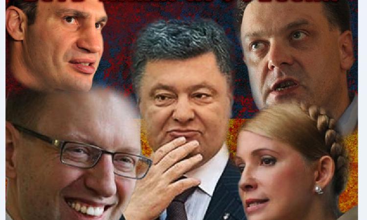 ukrobesy_politiki.jpg