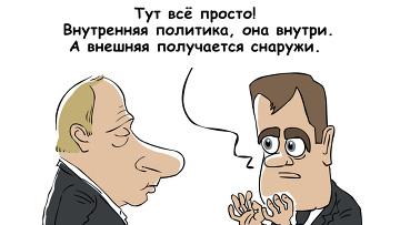 vnesh_politika_rf_2.jpg
